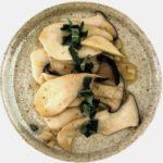 boletus a la salvia – aroa fernandez cocina saludable (1) (1)